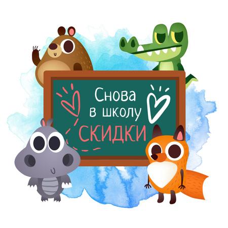 Funny animals by chalkboard for Back to School sale Instagram AD – шаблон для дизайна