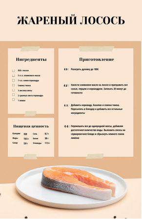 Raw Salmon steak Recipe Card – шаблон для дизайна
