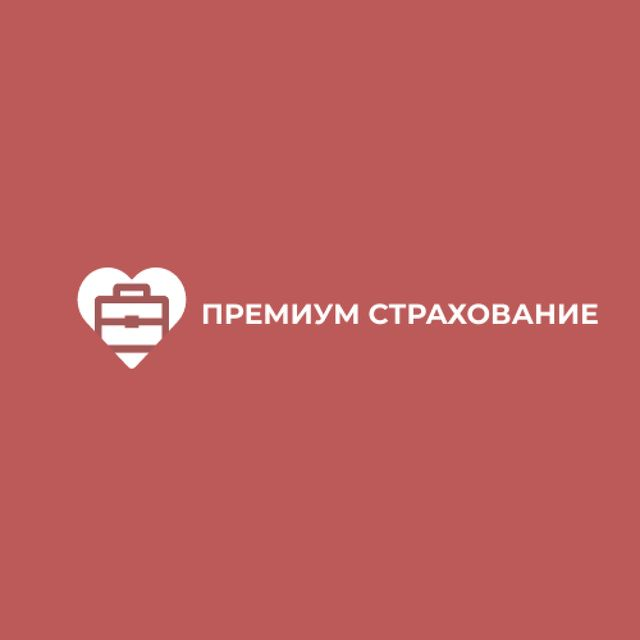 Assurance Business Ad with Briefcase in Heart Logo – шаблон для дизайна