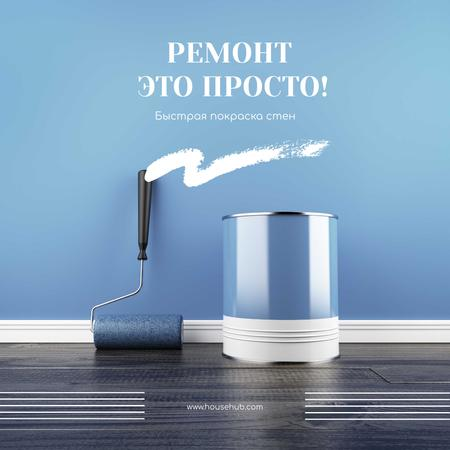 Guide in Painting Interior Walls Instagram – шаблон для дизайна