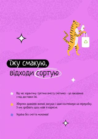 Waste Recycling Motivation with Cute Tiger holding Eco Bag Poster – шаблон для дизайна