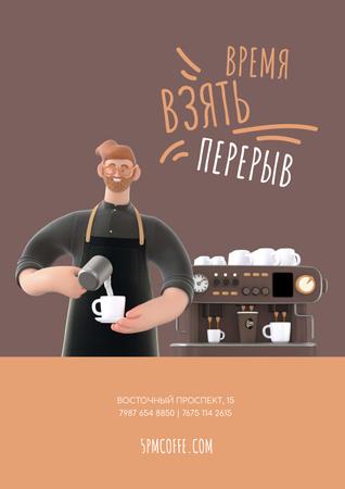 Barista Making Coffee by Machine Poster – шаблон для дизайна