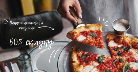 Pizzeria Online order promo Facebook AD – шаблон для дизайна