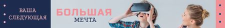 Kids Using VR Glasses Leaderboard – шаблон для дизайна