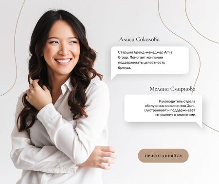 Professional Branding agency worker Facebook – шаблон для дизайна