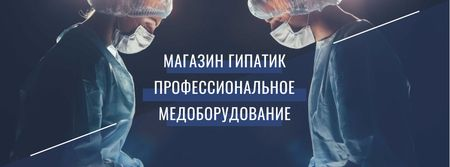 Surgeons in masks and hats Facebook cover – шаблон для дизайна