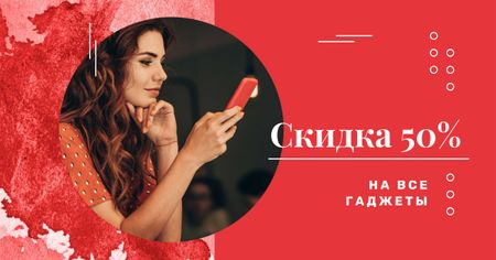 Gadgets Sale with Woman holding Phone Facebook AD – шаблон для дизайна