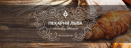 Bakery Offer with Fresh Croissants on Table Facebook cover – шаблон для дизайна