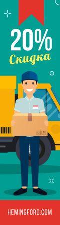 Delivery Offer Mailman Holding Parcel Skyscraper – шаблон для дизайна