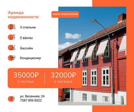 Real Estate Ad House Facade in Red Facebook – шаблон для дизайна
