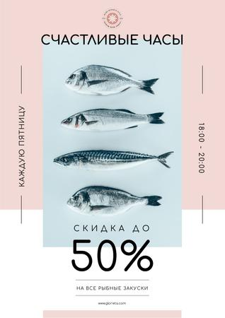 Happy Hours Offer on Fresh Fish Poster – шаблон для дизайна
