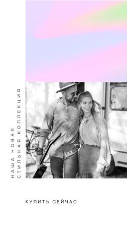 Stylish Couple hugging near trailer Instagram Story – шаблон для дизайна