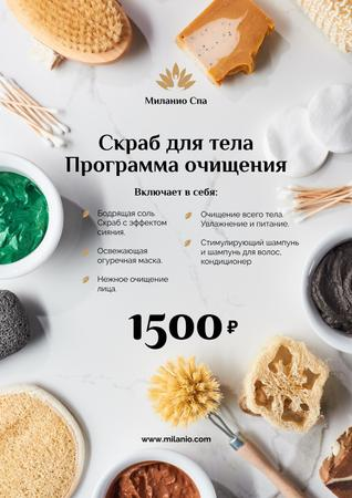 Spa Salon Offer with Skincare Products and Soap Poster – шаблон для дизайна