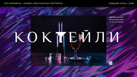 Bar Ad Cocktail Drink on Counter Full HD video – шаблон для дизайна