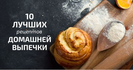 Improving Cooking Skills with freshly baked bun Facebook AD – шаблон для дизайна
