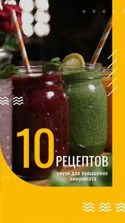 Healthy Drinks Recipes Jars with Smoothies Instagram Video Story – шаблон для дизайна
