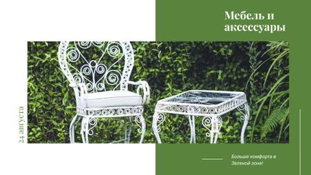 Elegant White garden Furniture FB event cover – шаблон для дизайна