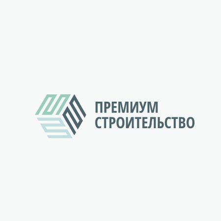 Development Business Simple Icon Logo – шаблон для дизайна