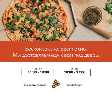 #StayHome Delivery Services offer with Pizza Facebook – шаблон для дизайна