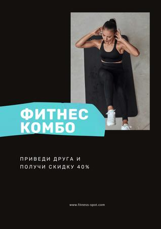 Fitness Program promotion with Woman doing crunches Poster – шаблон для дизайна