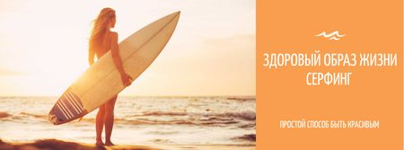 Summer Vacation Offer with Woman holding Surfboard Facebook cover – шаблон для дизайна