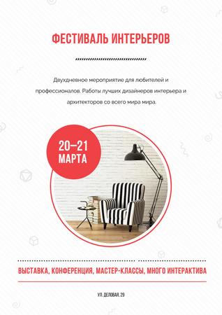 Festival of interiors Announcement Poster – шаблон для дизайна