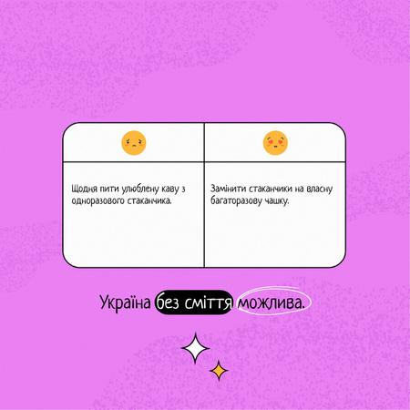 Modèle de visuel Eco lifestyle Motivation with Emoji - Instagram