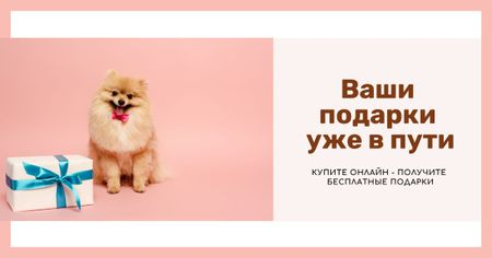 Gift Offer with Cute fluffy Puppy Facebook AD – шаблон для дизайна