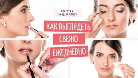 Beauty Courses Beautician Applying Makeup Youtube Thumbnail – шаблон для дизайна