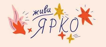 Plantilla de diseño de Bright Inspiration with Colorful Stars VK Post with Button