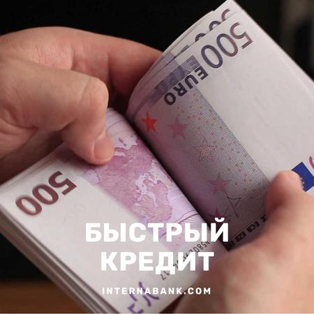 Man counting euro banknotes Animated Post – шаблон для дизайна