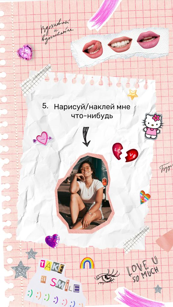Happy Smiling Woman with Cute Stickers on Page Instagram Story – шаблон для дизайна