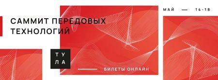 Wavelike digital forms in Red Facebook cover – шаблон для дизайна
