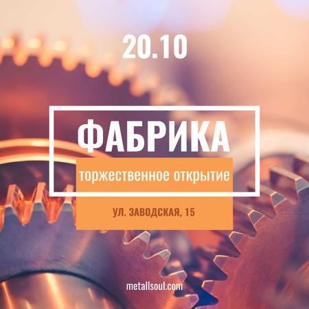 Factory Opening Announcement Mechanism Cogwheels Instagram AD – шаблон для дизайна