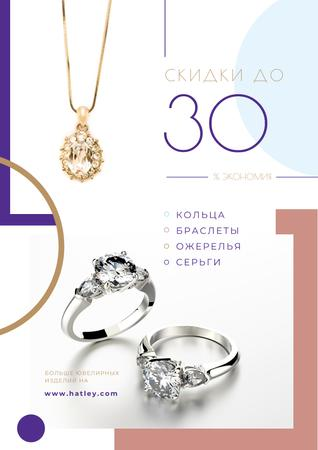 Jewelry Sale with Shiny Accessories with Precious Stones Poster – шаблон для дизайна
