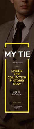My tie store in Chicago Skyscraperデザインテンプレート