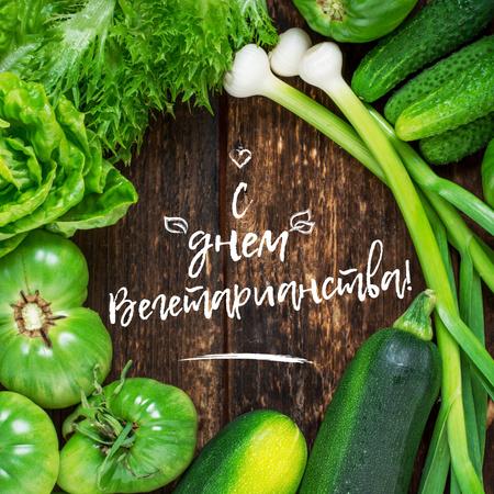 Vegetarian day greeting with Raw Vegetables Instagram – шаблон для дизайна