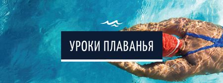 Swimming Sport Ad with Swimmer Facebook cover – шаблон для дизайна