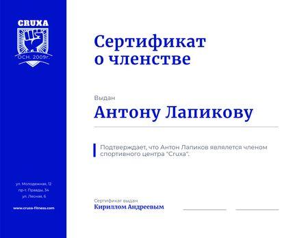 Training Club Membership confirmation in blue Certificate – шаблон для дизайна