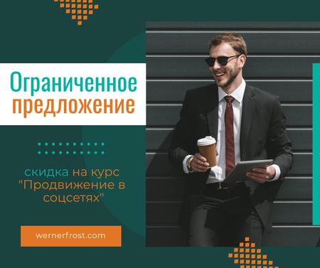 Social Media Day Offer Businessman with Tablet and Coffee Facebook – шаблон для дизайна