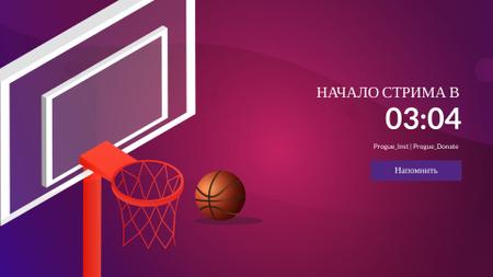 Basketball Basket with Ball on Pink Twitch Offline Banner – шаблон для дизайна