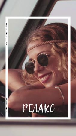 Stylish Girl chilling in car TikTok Video – шаблон для дизайна