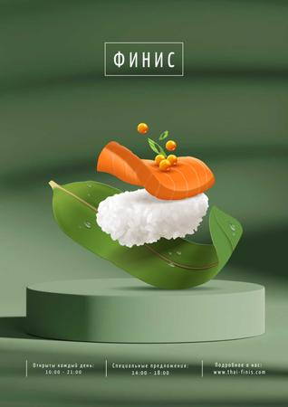 Asian Menu with Sushi Poster – шаблон для дизайна
