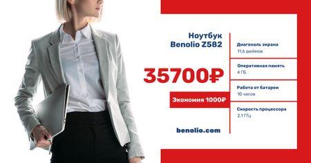 Computers Sale Woman with Laptop Facebook AD – шаблон для дизайна