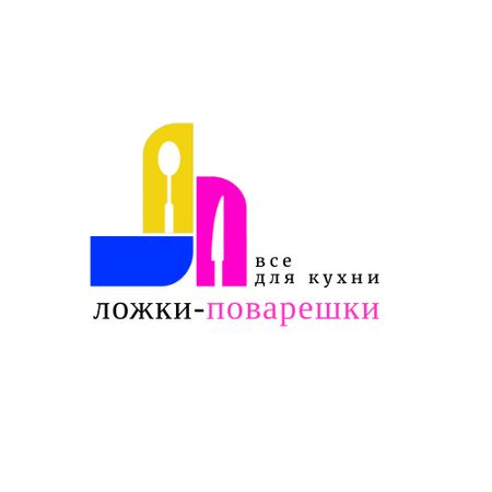 Kitchenware Ad with Spoon and Knife Silhouettes Animated Logo – шаблон для дизайна