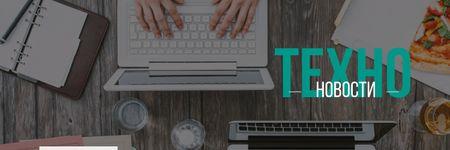 tech news banner Twitter – шаблон для дизайна