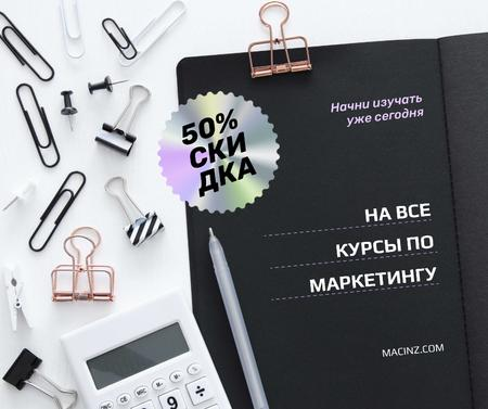 Marketing Courses offer with Stationery Facebook – шаблон для дизайна