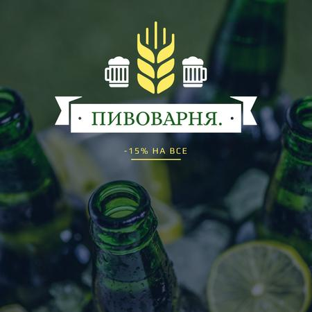 Brewing Company Ad Beer Bottles in Ice Instagram AD – шаблон для дизайна