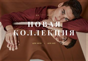 Fashion ad with Stylish Man