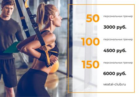 Personal Workouts Promotion with Woman Resistance training VK Universal Post Modelo de Design